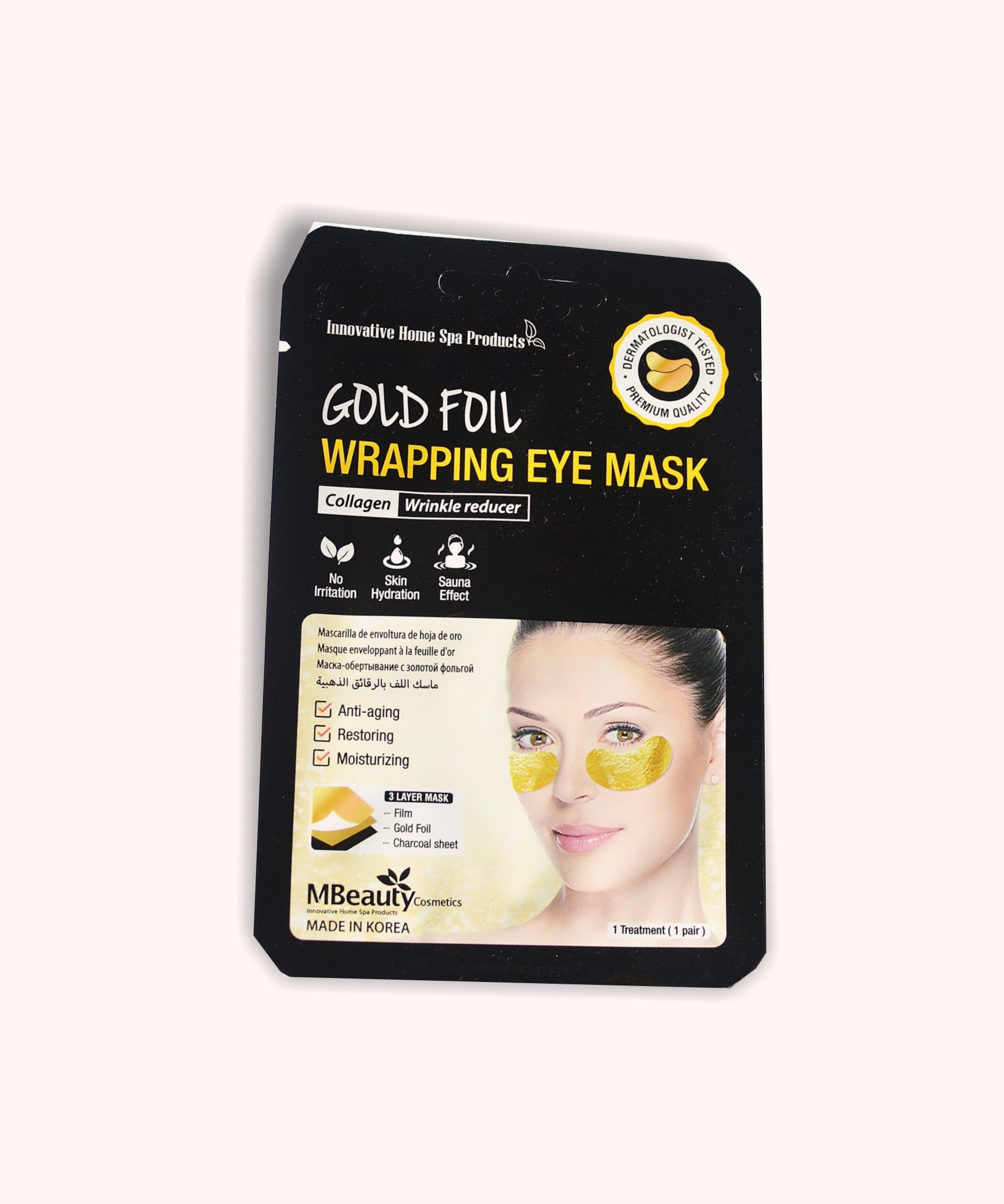 BRIGHTENING GOLD FOIL WRAPPING EYE MASK